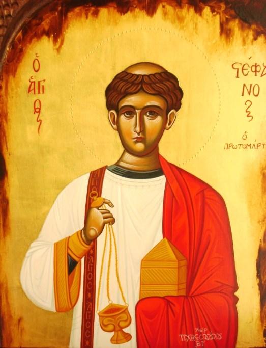 Βίος Αγίου Στεφάνου του Πρωτομάρτυρα και Αρχιδιακόνου»   ΑΓΙΟΣ ΚΟΣΜΑΣ Ο  ΑΙΤΩΛΟΣ