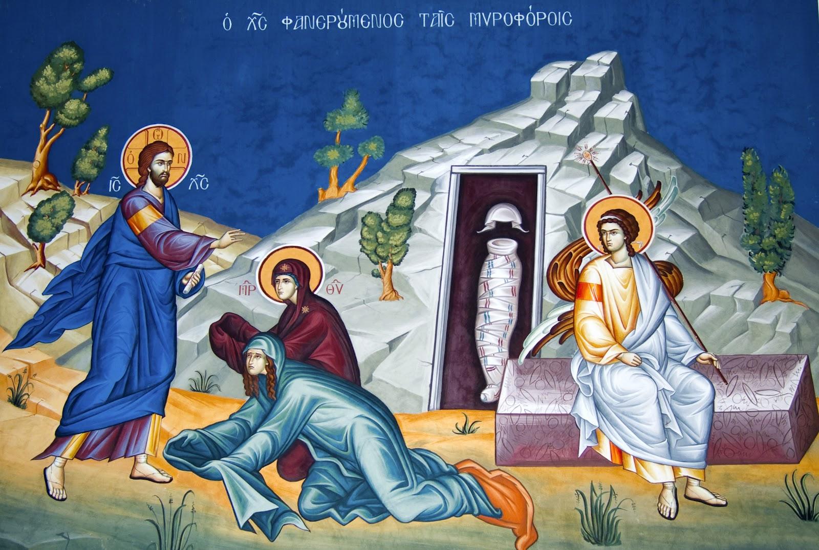 Αποτέλεσμα εικόνας για ΜΥΡΟΦΟΡΕΣ ΙΗΣΟΥΣ