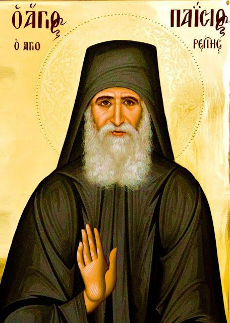 Αποτέλεσμα εικόνας για Άγιος Παίσιος ο Αγιορείτης