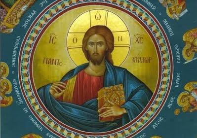 Αποτέλεσμα εικόνας για επι του ορους ομιλια του Κυριου