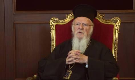 Αποτέλεσμα εικόνας για Οικουμενικού Πατριάρχου κ.κ. Βαρθολομαίου